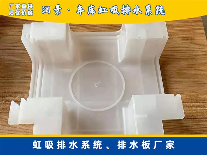 车库虹吸排水系统